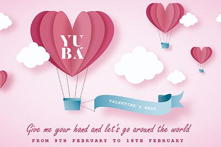Our Valentine's Menu